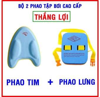 Bộ 2 Phao Tập Bơi THẮNG LỢI ( Phao Lưng + Phao Tim ) - Phao Bơi Cao cấp - LICLAC