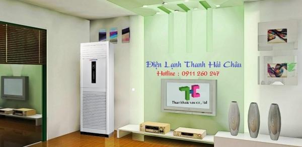 Cung cấp & lắp đặt máy lạnh tủ đứng 4hp chính hãng, giá rẻ ưu đãi nhất miền nam